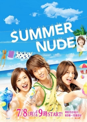 summer movie download